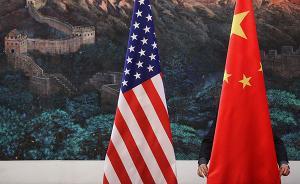 美国国安会前东亚事务资深主任韦德宁:美中两国可以实现双赢