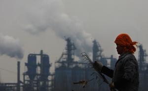 环境政策专家谈环保税:财政统一征收,与环保支出无直接关系