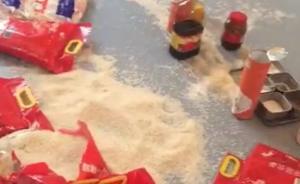 新华社:一些幼儿园厨师身兼数职,压低成本购买不合格原料