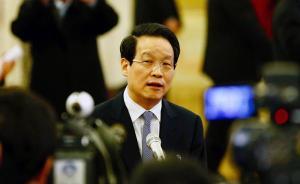 长安剑谈项俊波倒台:金融反腐突入高潮,保卫每个人的利益
