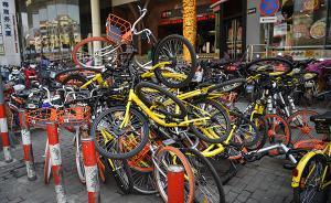 """上海黄浦今起专项集中治理共享单车,准备推行""""电子围栏"""""""
