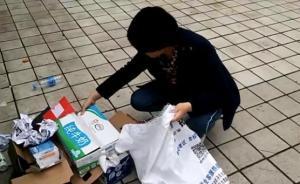 河南女大学生拾荒救骨髓移植弟弟,疑因收捐助红包被封微信号