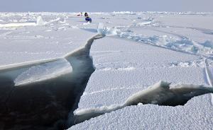 研究称北极已出现较大面积冻土融化现象,融化又加剧气候变暖