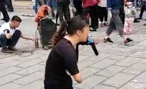 """央媒谈残疾女子唱歌乞讨:如何让民众免于""""制造残疾""""的恐惧"""