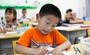 暑假作业代写引热议,教师:课业负担重可能拉低孩子道德底线