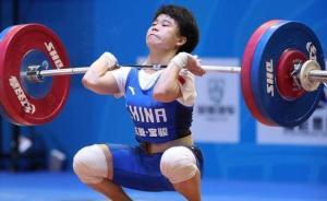 俄举重队被禁赛后中国举重队换人:竞争力下降,增强夺金把握