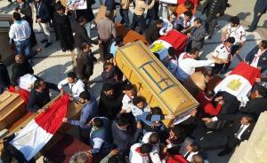 非洲观察︱ISIS袭击埃及基督教堂:21世纪的出埃及记?