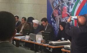 伊朗将举行新一届总统选举,鲁哈尼正式宣布竞选总统