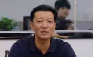 中央组织部印发关于广泛开展向廖俊波同志学习的通知