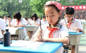 中宣部部长刘奇葆求是撰文:坚定文化自信,传承中华文脉
