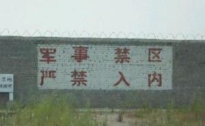 武汉披露多起国安要案:农民数十次为境外间谍刺探军营秘密
