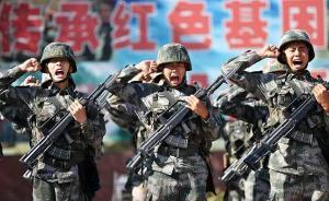 军媒披露:中部战区陆军某部所属某旅不久后将面临撤并分流