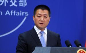 外交部回应朝鲜试射导弹:半岛有关各方应避免局势紧张升级