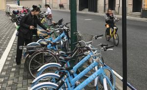 """2017年4月17日,上海静安试点共享单车电子围栏不停入""""电子围栏""""将持续计费。 日前,共享单车品牌小鸣单车在静安区国庆路设置了在上海的首个""""电子围栏"""",此举被认为是能够减少共享单车""""乱停放""""的一种有效技术手段。据悉,小鸣单车还将在静安、黄浦与普陀积极推进试点。 所谓""""电子围栏"""",其实是给共享单车停放划定的一个""""无形围栏"""",通过物联网芯片发射信号覆盖技术,让共享单车只能停放在规定范围内。  东方IC 图"""
