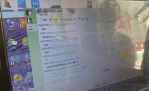 海南一90后男子疑旅馆内烧炭自杀,曾在QQ群直播死亡