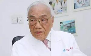 """国医大师颜德馨的""""衡法"""":益气活血抗衰老"""