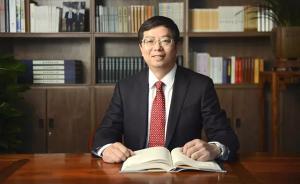 清华大学106周年校庆,校长邱勇:开创新百年发展的新格局