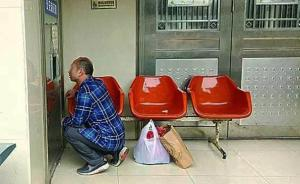 中青报刊文评蹲式服务窗口:打着人民的名义,伤害人民的尊严