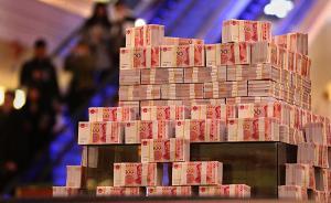 非法集资盯上农民口袋:以神仙银行为名,吸收1300多万