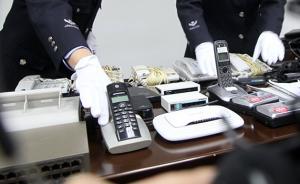 广东警方摧毁多个电诈团伙,刑拘五百余人冻结涉案资金近亿元
