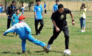 青岛:2020年中小学生每天一节体育课,人人参加体育社团