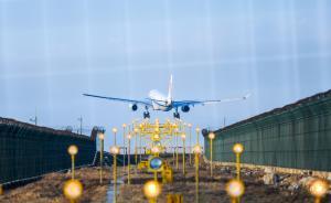 民航局发布《通用机场分类管理办法》,实施分类分级管理