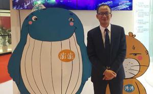 上海车展| 陈雪峰:奇瑞捷豹路虎3年内每年推一款新车