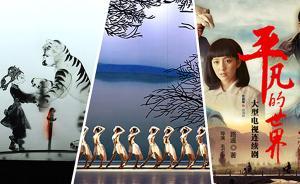 上海市文艺创作工作会议召开:坚定文化自信,讲好中国故事