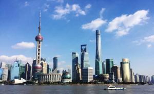 2017年阿斯塔纳世博推介会在沪举行,上海各龙头企业参展