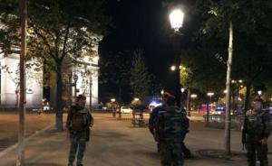 法国连发三起针对警察恐袭:安全仍有漏洞,对大选影响有限