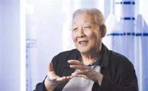 """""""两弹一星""""元勋孙家栋:中国可在十年内实现载人登月梦想"""