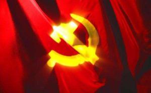 人民日报头版:中直机关坚决维护以习近平为核心的党中央权威
