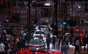 第五届上海国际车展高峰论坛在沪举办:聚焦智能化、电动化