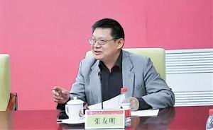 师者|山大教授张友明:留德23年带团队回国,欲重入中国籍