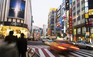 日本公布28万亿日元刺激计划:明确不会发行50年期国债