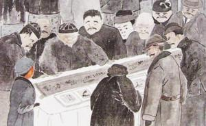 薛永年:对上世纪初期北京画坛传统派的再认识