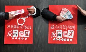 广东茂名十八大以来查处县处级202人,远超前10年总和