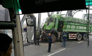今晨一土方车撞上上海外白渡桥护栏,护栏被撞歪车损较大