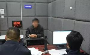 去年来湖南邵阳发生53起暴力袭警案,58名嫌犯被追究刑责