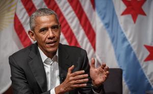奥巴马卸任后首次收费演讲赚40万美元,和希拉里酬劳一样