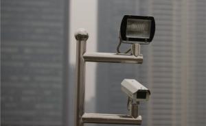 江苏:监审分设改革让监督者专司监督,让审查者专司审查