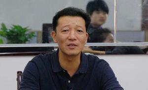 媒体:廖俊波因80元一碗的面条心疼,有些官员皮带动辄万元