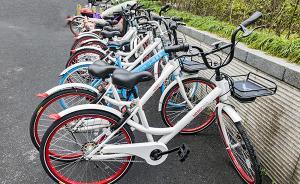 杭州定义共享单车为网租自行车,拟80辆车配1名运维人员