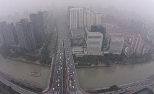 总理再发话:集中攻克雾霾成因,该花多少钱就花多少钱