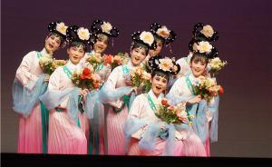 """香港中文大学开""""京昆通识课"""",戏曲如何成为大学教育一部分"""