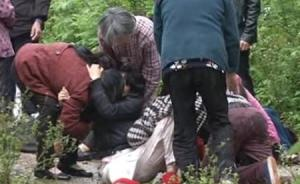 江西上饶11岁女孩遭15岁男孩锤杀焚尸,两人均为留守儿童