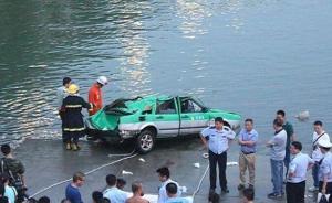 陕西一国土局干部涉嫌酒驾将出租车撞入汉江,造成1死1失踪