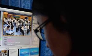 水滴平台回应课堂直播争议:将设立密码保护,仅限家长观看