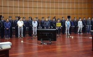 郑州12·5银行劫案开庭:发生在十多年前,被告人作案多起
