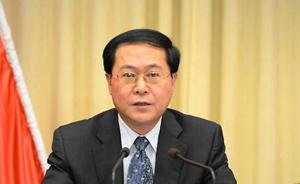 车俊辞去浙江省省长职务,此前已获任浙江省委书记